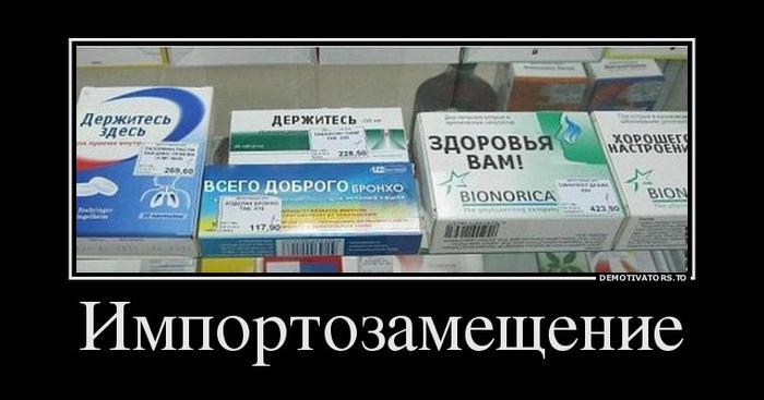 Открытое письмо депутатам Госдумы