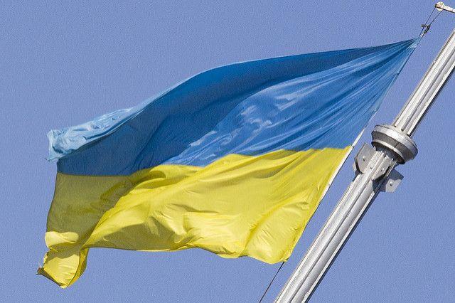 Украина направит почти треть бюджета на 2019 год на погашение госдолга