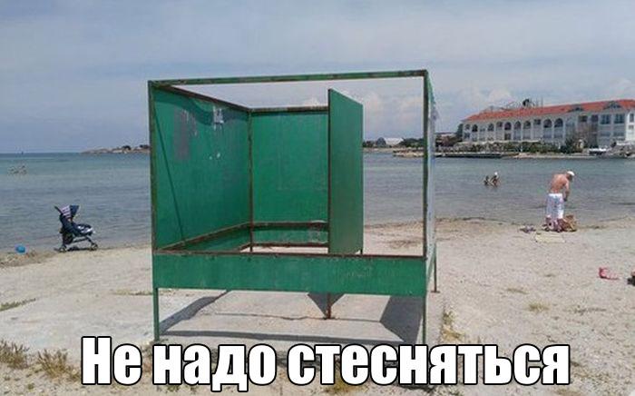 Прикольные фото с просторов России и стран СНГ (37 фото). 09-03-2017