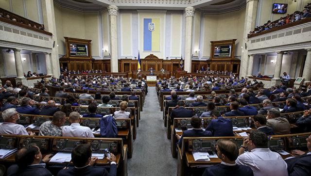 Новости Украины сегодня — 8 декабря 2017