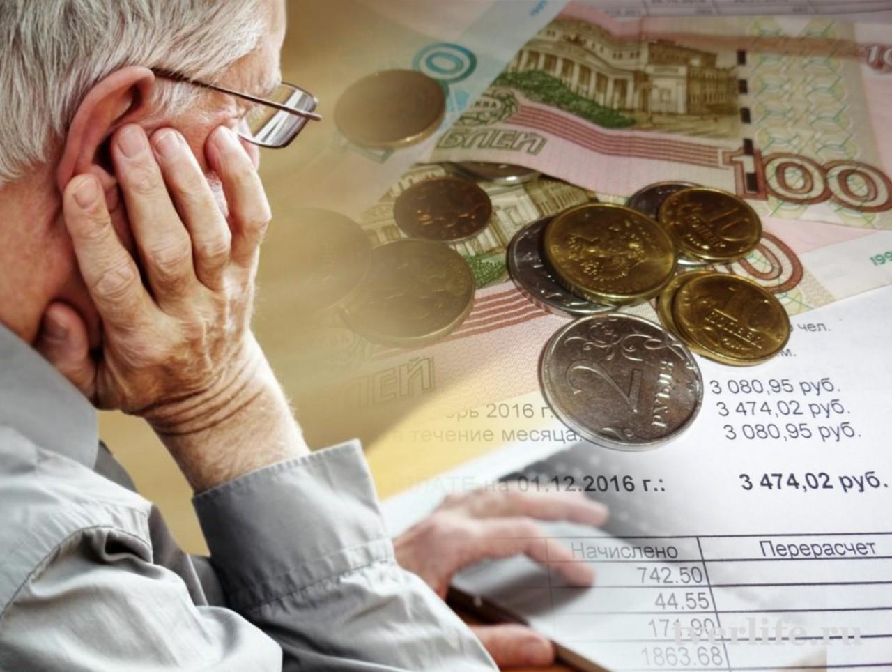 Все о коммунальных услугах - что, где, когда, и как сэкономить?