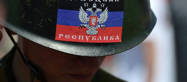 Командование ДНР рассказало о разрушениях из-за обстрела ВСУ