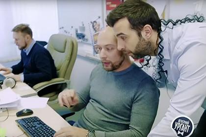 Ургант спародировал вирусный ролик провинциальной веб-студии
