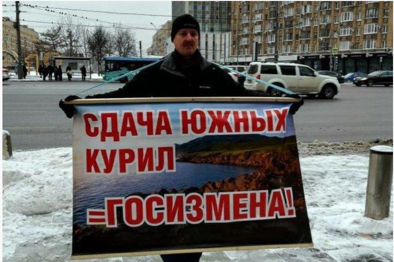 Александр Роджерс: Враг государства — друг ЦРУ
