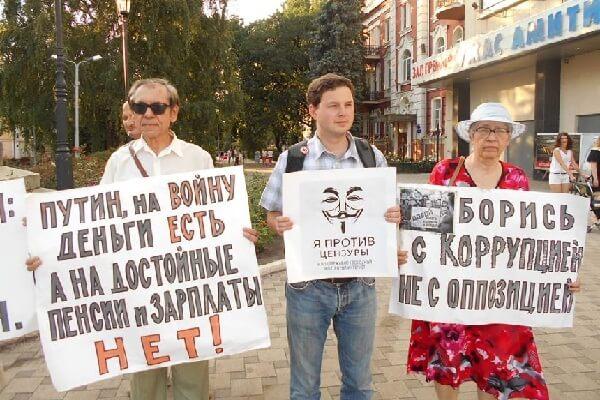 Воронеж майданит! Путин, уйди из Сирии, верни Крым, оставь в покое Донбасс, не разжигай III мировую