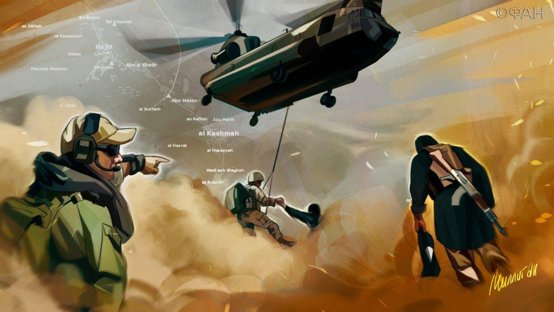 Террористы в Сирии остались только в подконтрольной США зоне — Генштаб ВС РФ