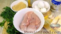 """Фото приготовления рецепта: Котлеты """"Птичье молоко"""" - шаг №1"""