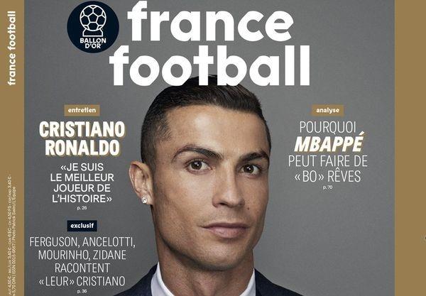 Роналду получил пятый «Золотой мяч» исравнял счет сМесси