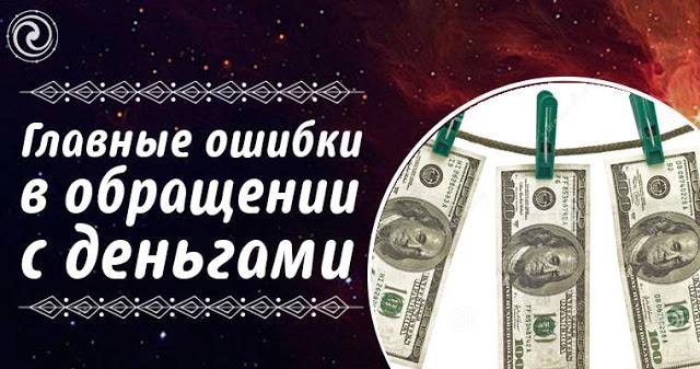 Что мешает финансовому благо…