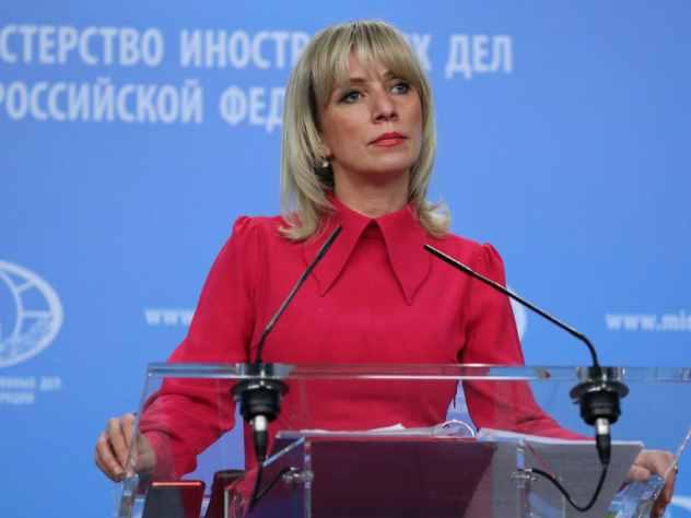 Захарова прокомментировала удары США и союзников по Сирии