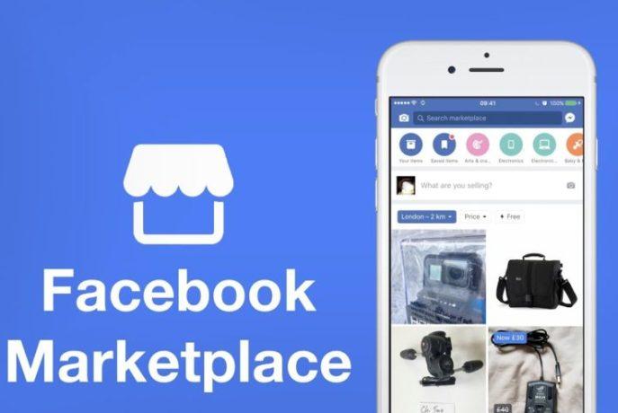 Facebook признался в сливе частных фото: чьи задницы теперь увидит весь мир?