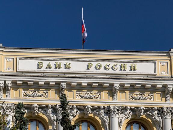 Внешний долг России с начала года вырос на 3,7%