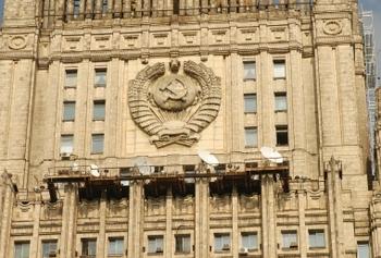 В МИД РФ ответили на сообщение о поставках химоружия боевикам