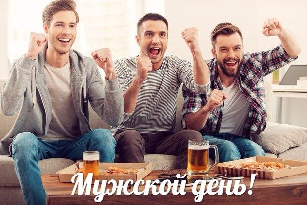 Запись за 19.11.2017 05:00:00 +0200