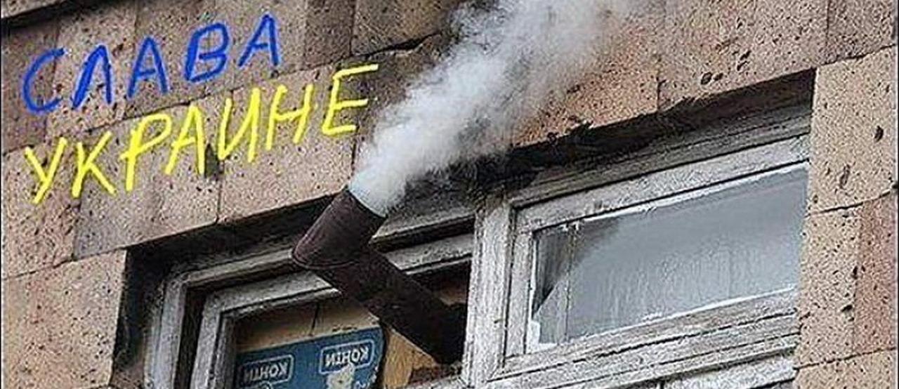 Конец мучениям. Украина не б…