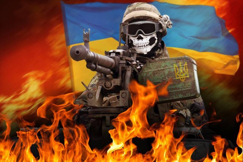 Террор становится главным оружием Киева