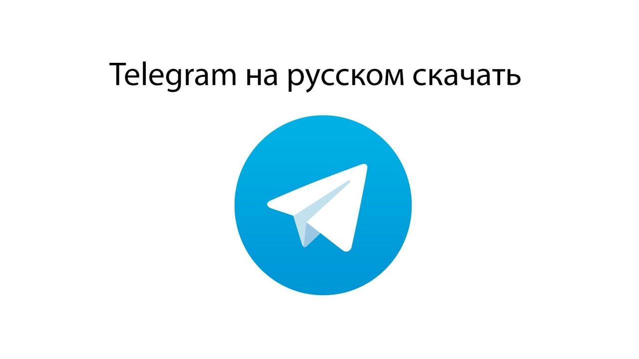 Судья таганского суда, остановите Telegram! Судья;- Telegram, стой! Раз... два...!