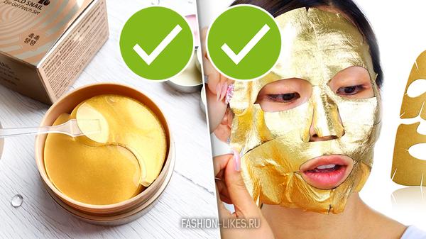 7 средств по уходу, которые помогают кореянкам сохранять красоту даже в зрелом возрасте