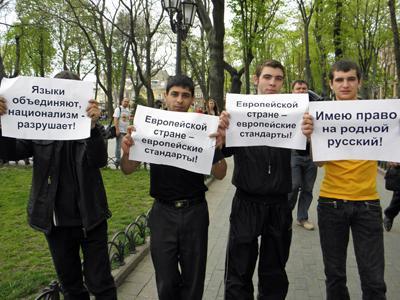 Телеведущий-националист сетует: переселенцы из Донбасса  едут во Львов, но галичанами  становиться не хотят