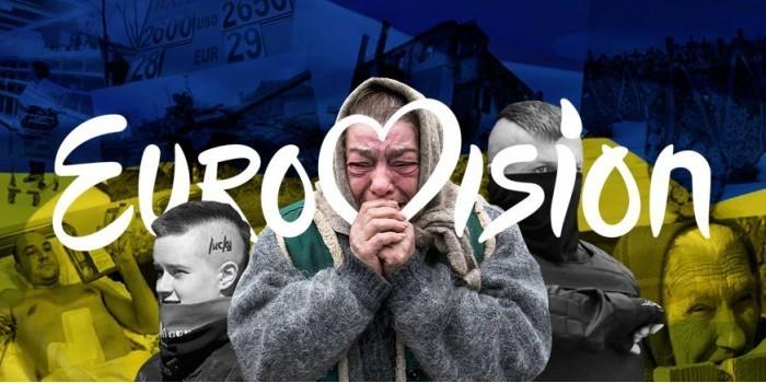 Украина надеется «отбить» средства, потраченные на Евровидение