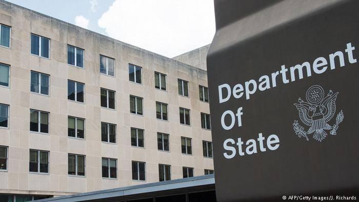 Госдеп США официально объяви…
