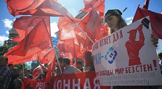 Вцентре Москвы прошло шествие «Засвободный интернет»