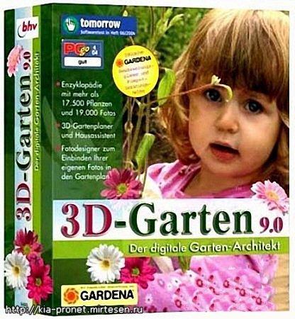 3D Garten (Наш сад Рубин) v9.0.0226 [2008, ENG + RUS]- ландшафтный дизайн