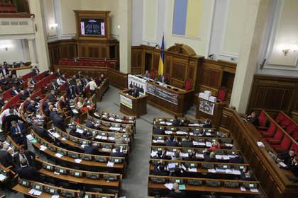 Рада ночью приняла бюджет Украины на 2017 год