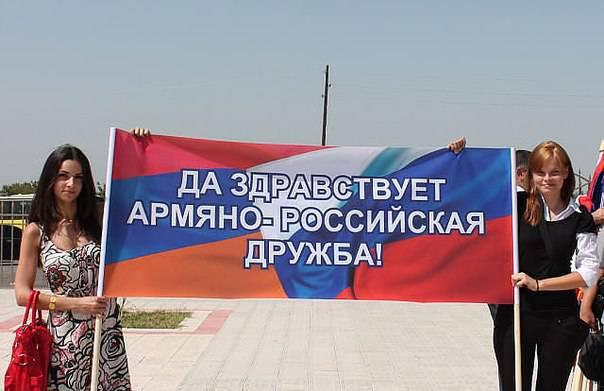 Путин с Арменией надерут зад американцам на Кавказе