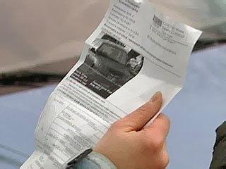 Липовый штраф ГИБДД по почте