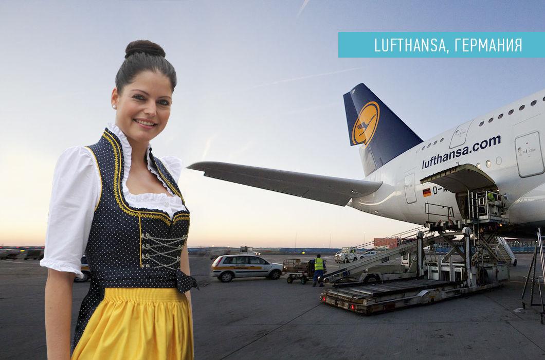 Как одеваются бортпроводницы разных стран