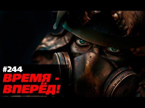 Наконец-то Россия показывает своё истинное лицо (Время-вперёд! #244)