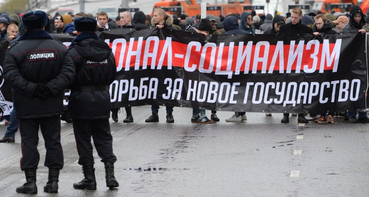 Националисты уведомили мэрию о проведении «Русского марша» в Москве