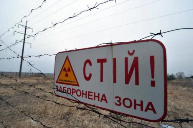 Ядерные игры СБУ: Киев начал атомный шантаж Запада