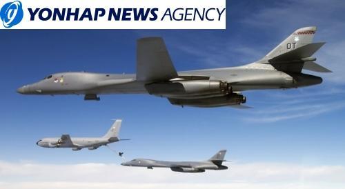 США снова отправили к Северной Корее стратегические бомбардировщики.