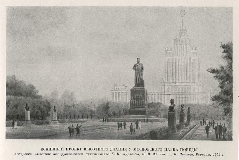 Вот каким бы мог быть Ленинград Сталина