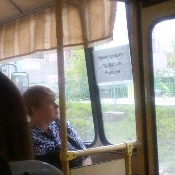И только в Самаре... Города России, города, прикол, россия, самара, юмор