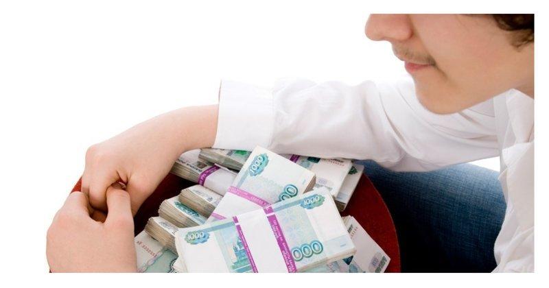Россиян ожидает резкий рост зарплат