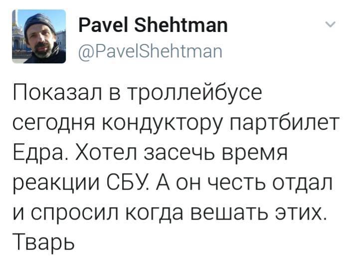 Шехтман продолжает борьбу
