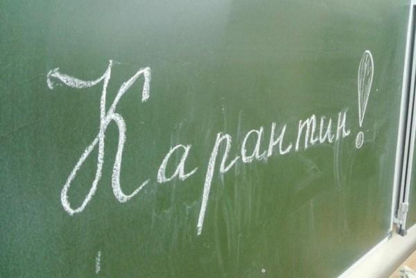 В Севастополе закрыли 62 шко…
