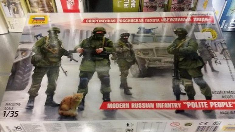 """DELFI: Российские """"вежливые люди"""" навели переполох в Вильнюсе"""