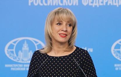 Мария Захарова пошутила о судьбе кошки, сбежавшей из дома Скрипаля