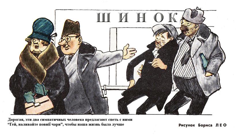 К вопросу о появлении на Украине большого количества неадекватов