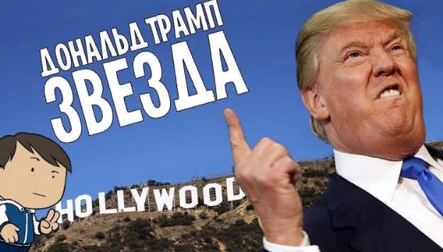 Реалити-шоу Трампа «карибский кризис-2 ». Юлия Витязева