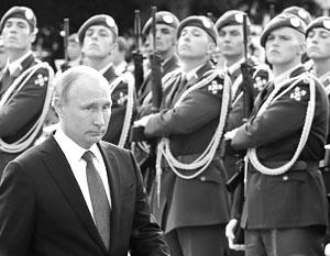 Зачем Владимиру Путину нужна общеевропейская армия