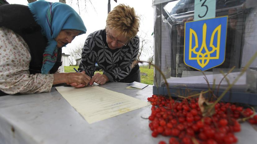 Последние новости Украины сегодня — 23 марта 2019