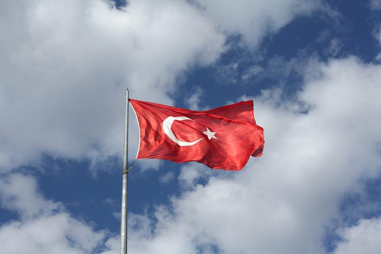 Турция, стамбул, арктика