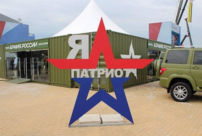 МО РФ создаст крупнейший в мире музей авиации