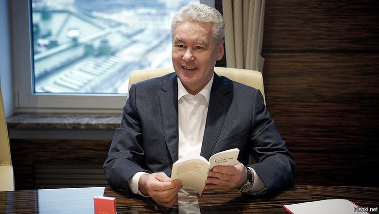 """""""За 7 млрд. рублей Собянину рассказали, как он прекрасен"""""""