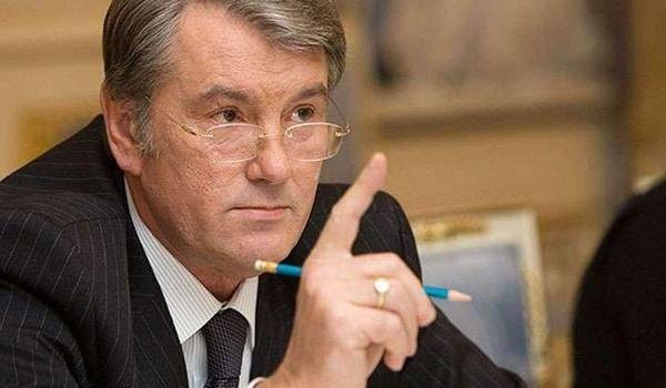 Виктор Ющенко: Россия просущ…